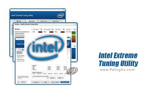 دانلود Intel Extreme Tuning Utility برای ویندوز