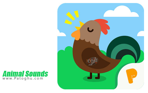 نرم افزار Animal Sounds