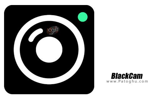 نرم افزار BlackCam Pro - B&W Camera