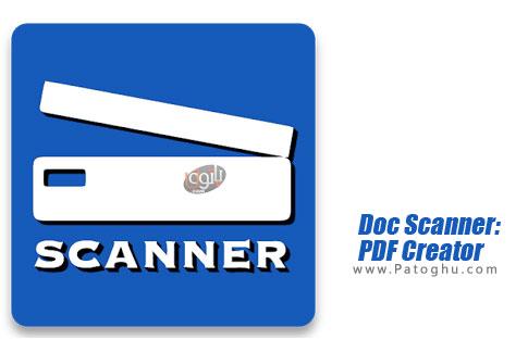 نرم افزار Doc Scanner: PDF Creator +OCR