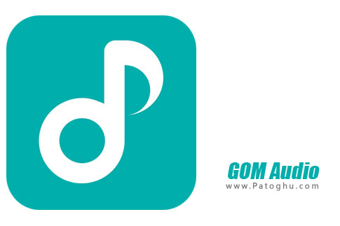 نرم افزار GOM Audio