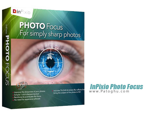 نرم افزار Avanquest InPixio Photo Focus