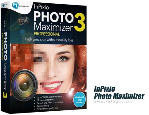 نرم افزار InPixio Photo Maximizer