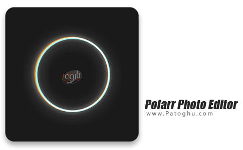 نرم افزار Polarr Photo Editor