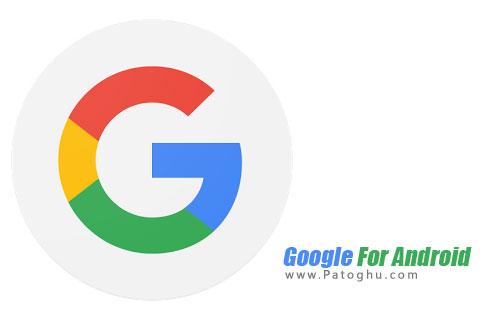 دانلود Google اندروید