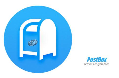 نرم افزار Postbox
