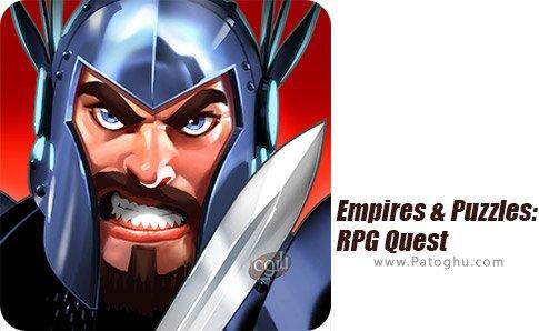 دانلود بازی Empires & Puzzles RPG Quest برای اندروید