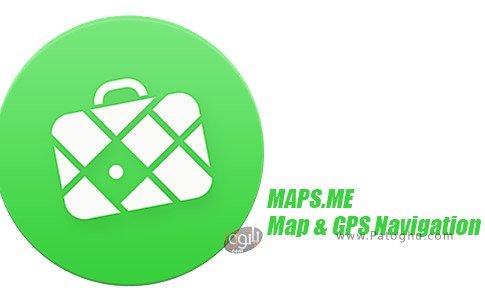 دانلود MAPS ME Map GPS Navigation برای اندروید