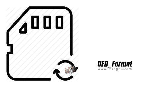دانلود UFD_Format برای ویندوز