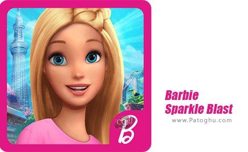 دانلود Barbie Sparkle Blast برای اندروید