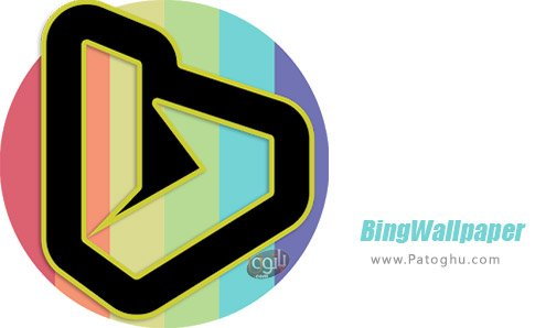 دانلود BingWallpaper برای اندروید