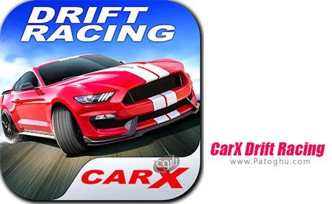 دانلود CarX Drift Racing برای اندروید