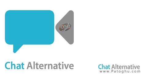 دانلود چت آلترناتیو نرم افزار چت ویدیویی اندروید Chat Alternative