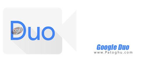 دانلود Google Duo