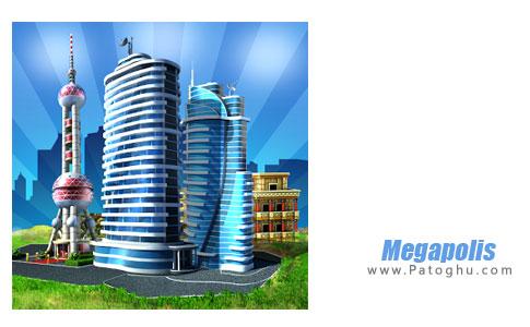 بازی Megapolis