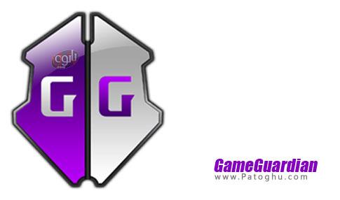 دانلود Game Guardian