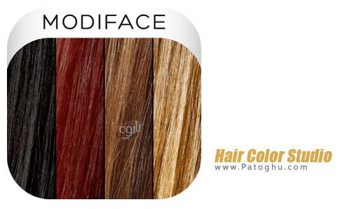 دانلود Hair Color Studio Premium