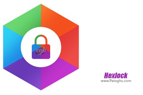 نرم افزار Hexlock Premium App Lock & Photo Vault