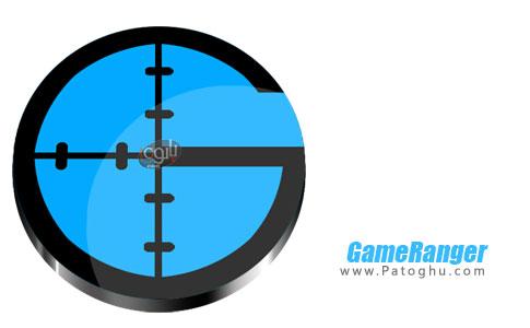 دانلود GameRanger