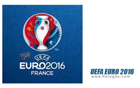 دانلود UEFA EURO 2016 Official App