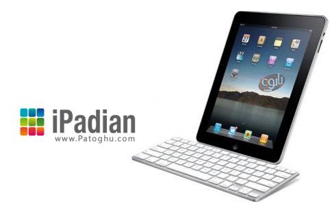 دانلود iPadian