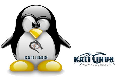 دانلود Kali Linux