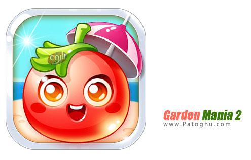 بازی Garden Mania 2
