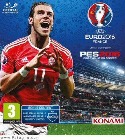 دانلود بازی یورو 2016 برای کامپیوتر ویندوز PES UEFA Euro 2016 France
