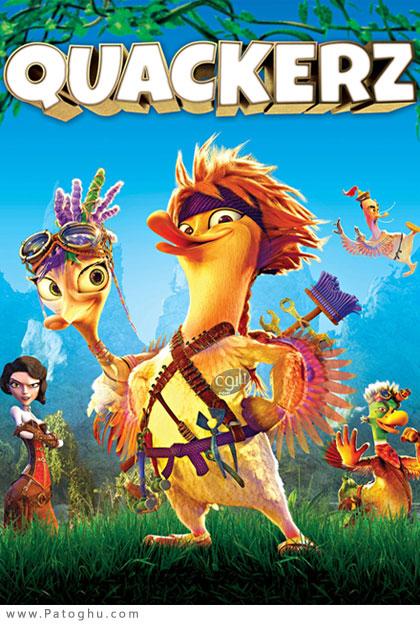 دانلود اینیشمن کواکرز اردک ها با کیفیت عالی Quackerz 2016