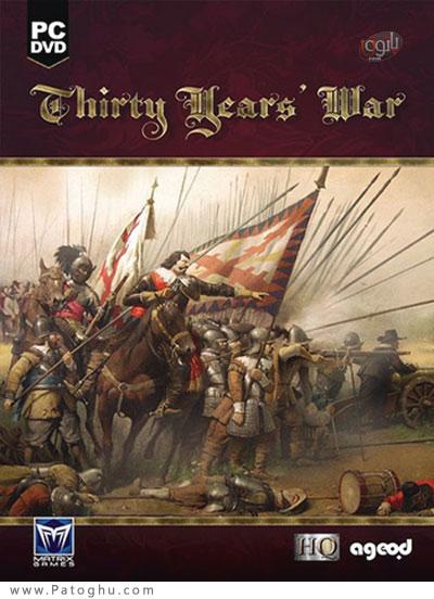 بازی Thirty Years War