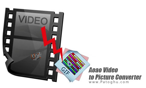 نرم افزار Aoao Video to Picture Converter