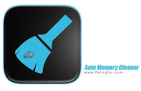 دانلود Auto Memory Cleaner Premium