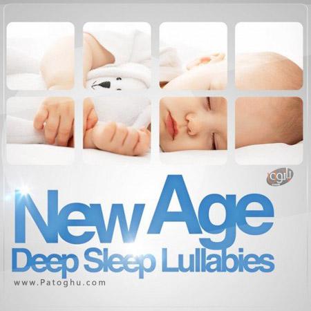 مجموعه لالایی و آهنگ آرمش بخش برای خواب کودکان VA - New Age: Deep Sleep Lullabies (2016)