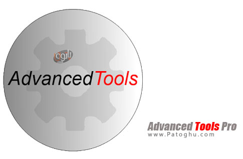 نرم افزار Advanced Tools Pro
