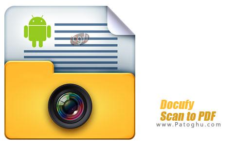 نرم افزار Docufy: Scan to PDF Premium