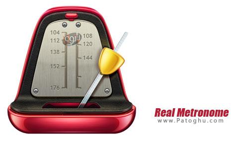 نرم افزار Real Metronome Premium