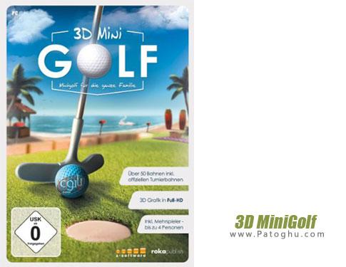 دانلود بازی کم حجم گلف سه بعدی برای کامپیوتر 3D MiniGolf