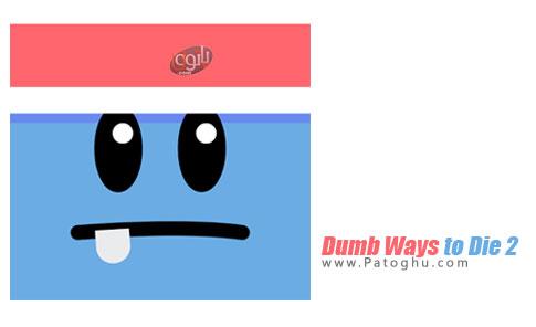 بازی Dumb Ways to Die 2 The Games