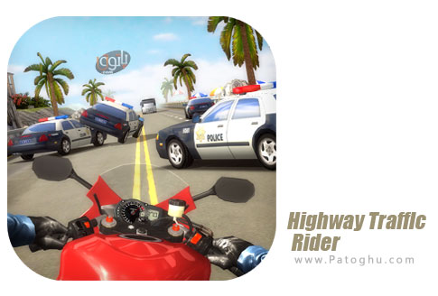 بازی Highway Traffic Rider
