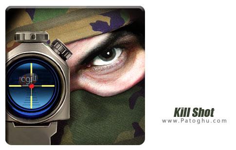 بازی Kill Shot