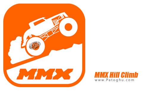 بازی MMX Hill Climb