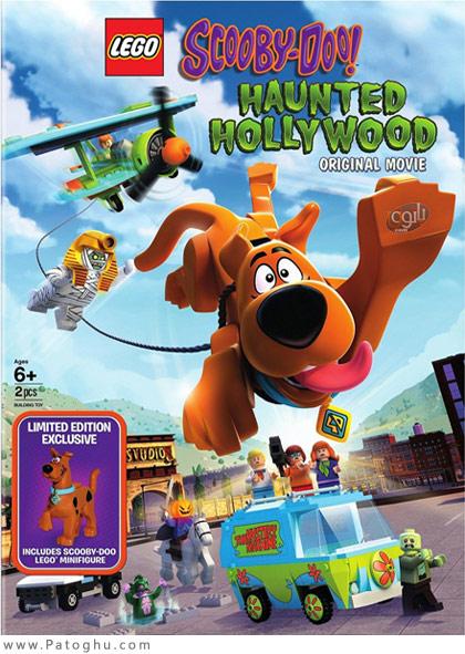 دانلود انیمیشن لگو اسکوبی دو هالیوود خالی LEGO Scooby Doo Haunted Hollywood 2016