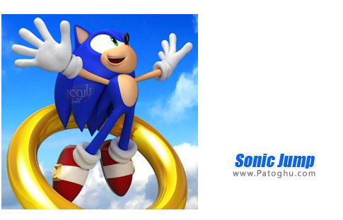 بازی Sonic Jump سونیک جامپ اندروید
