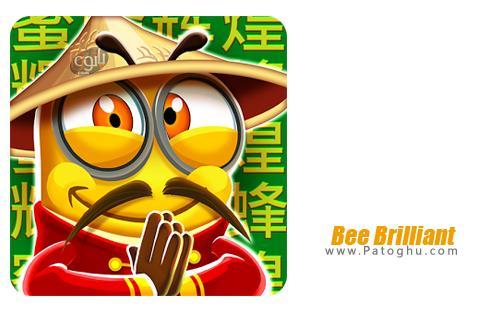 بازی Bee Brilliant