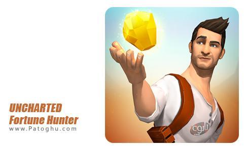 بازی UNCHARTED: Fortune Hunter