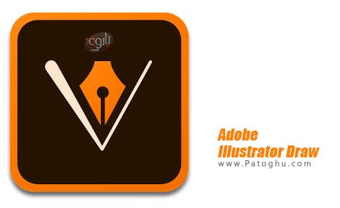 دانلود Adobe Illustrator Draw