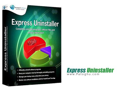 نرم افزار Express Uninstaller