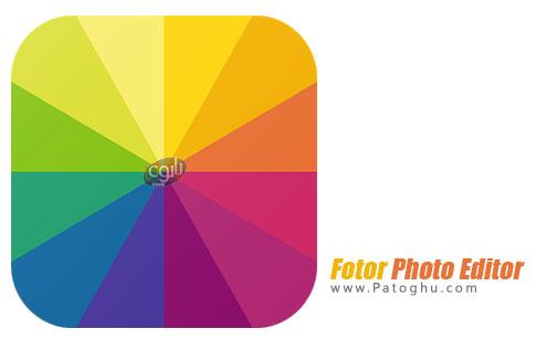 دانلود Fotor Photo Editor Premium
