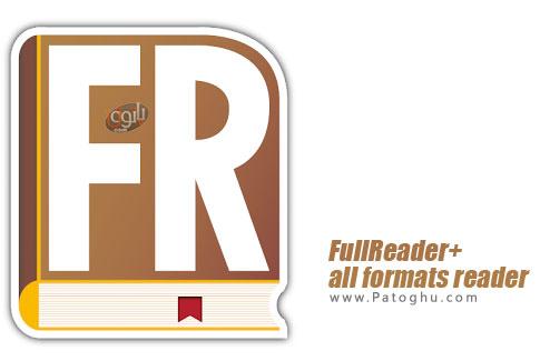 نرم افزار FullReader+ all formats reader Full