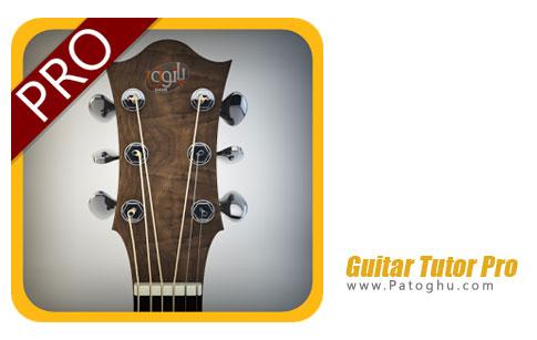 نرم افزار Guitar Tutor Pro v8 Price Tag
